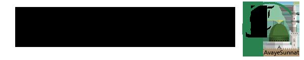 پایگاه جامع دینی و خبری اهل سنت ایران