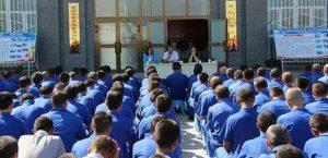 اردوگاه بازآموزی در چین